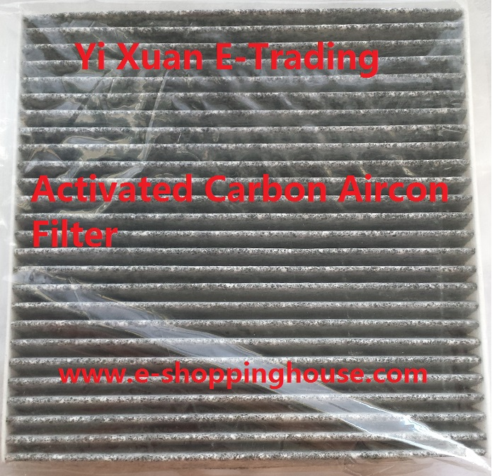 SX4 S-Cross 2013-on Carbon Aircon Filter